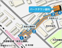 パークタウン歯科への地図
